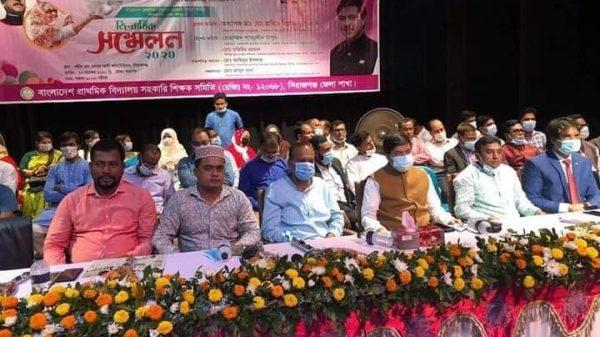 সিরাজগঞ্জে প্রাথমিক বিদ্যালয় সহকারি শিক্ষক সমিতির ত্রি-বার্ষিক সম্মেলন অনুষ্ঠিত